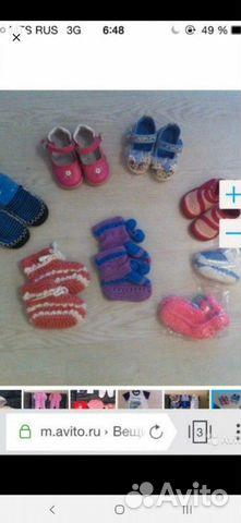 Вещи и обувь на маленькую принцессу от 0-2 лет купить 7