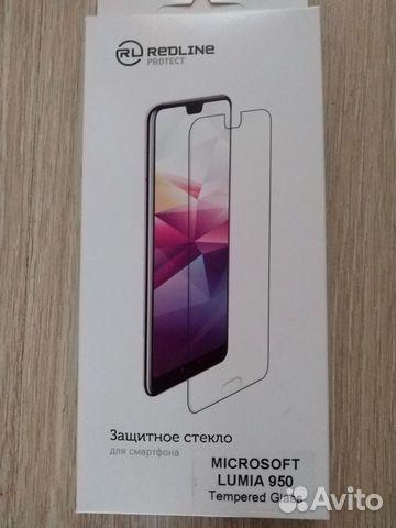 Защитное стекло для Microsoft Lumia 950  89115185544 купить 1