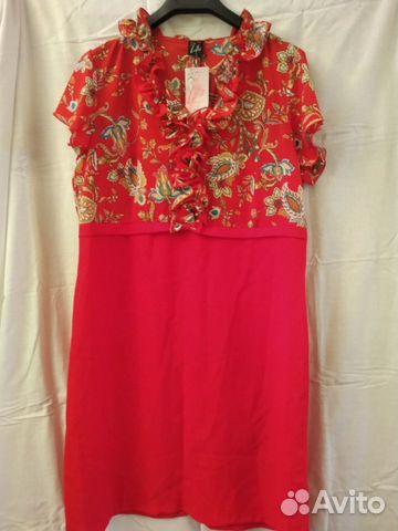 Платье— фотография №3