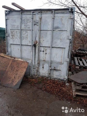 89370628016  A standard dry cargo container