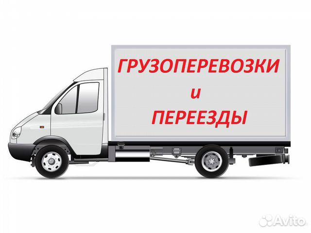 Подать рекламу о грузоперевозках контекстная реклама google joomla 1.7