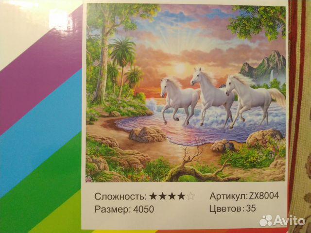 Купить Алмазная мозаика в Владивостоке на оптовой базе алмазных ... | 480x640