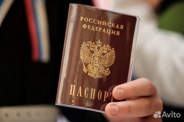 Микрокредиты по московской прописке кредиты в витебске под залог недвижимости