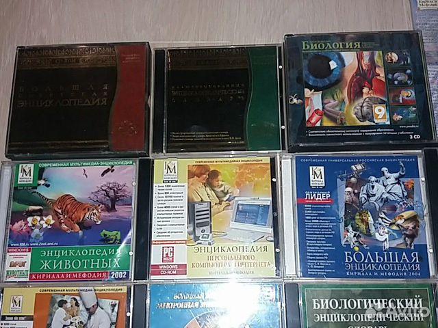 Энциклопедии на дисках купить 2