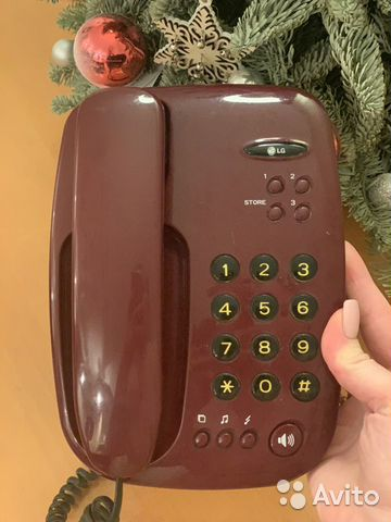 Telefon köp 3
