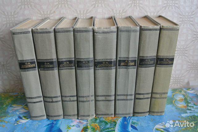 Книга - Русская классика - 2 83519077457 купить 8