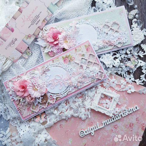 Авито казань открытки