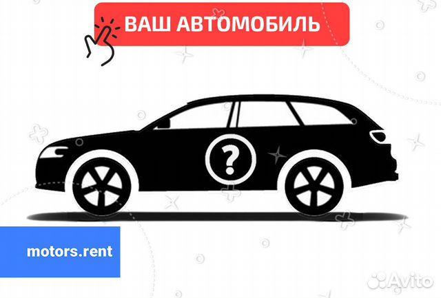 Прокат машин прага без залога все авто в москве новые в автосалонах