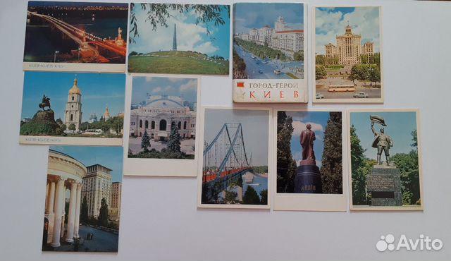 Всем открытки в екатеринбурге