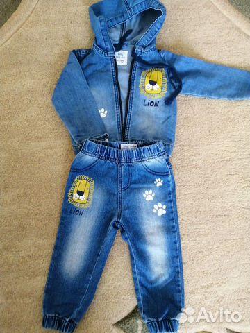 Детские вещи  89515433280 купить 2