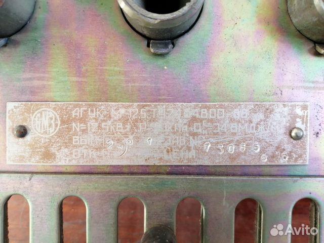 Устройство газогорелочное агук-М 12.5 89787682110 купить 4