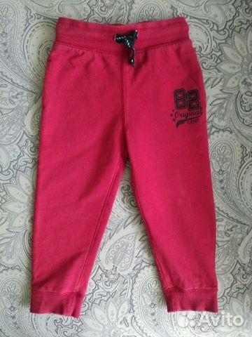 Спортивные брюки 89069454870 купить 1