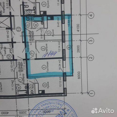 2-к квартира, 58 м², 13/20 эт. 89835302680 купить 1