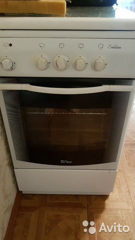 Gas stove buy 1