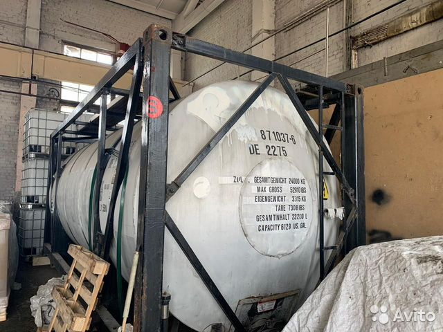 Tank container ADR 23200L