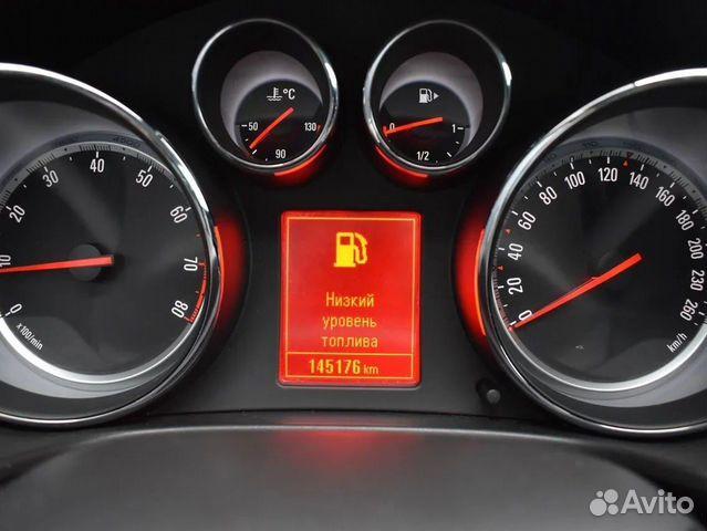 Opel Insignia, 2013 84012567777 купить 8