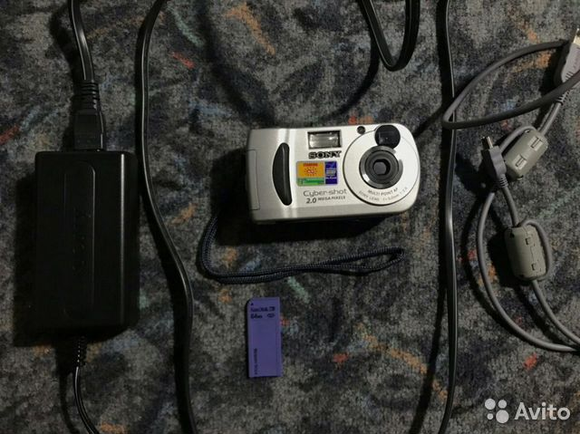 Sony Cybershot DCP P31