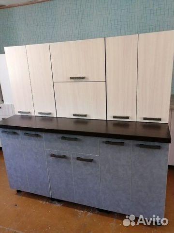 Kitchen set  buy 1