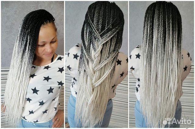 Hairdresser 89049996784 buy 1