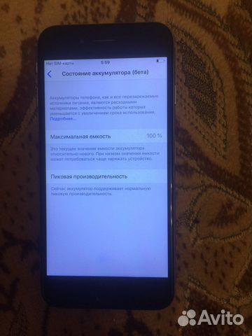 iPhone 6 64gb  89132007466 купить 5