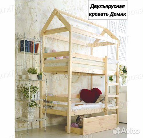 Кровать Двухъярусная Домик Чердак из массива сосны  89671243524 купить 4