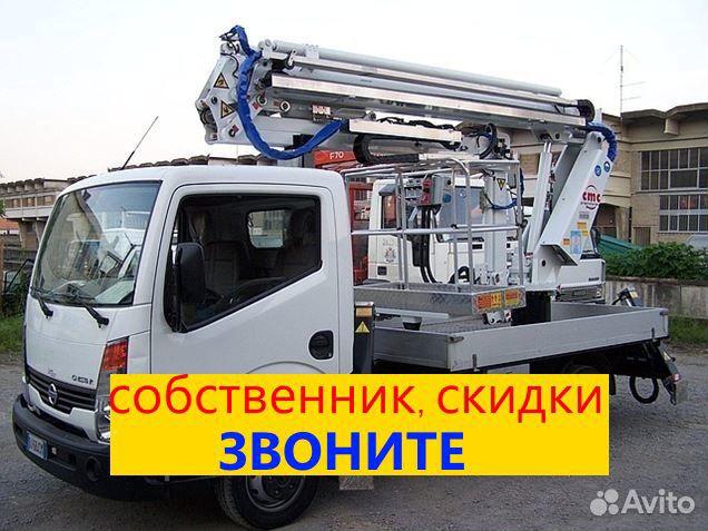 Автовышка Мехрука Частник  89618810294 купить 1