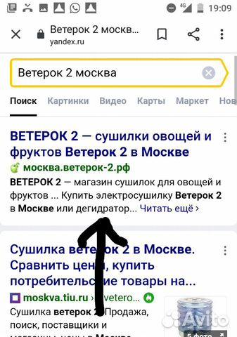 Seo продвижение сайта в москве мск сео оптимизация сайта Электрозаводская улица