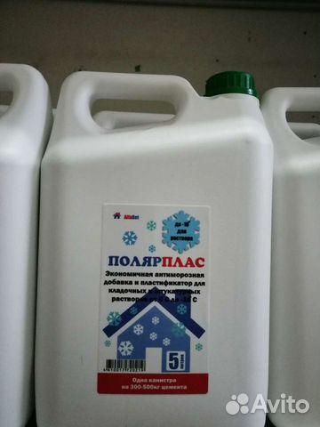 Купить добавку к бетону челябинск куплю бетон раствор москва
