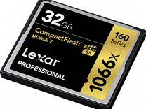 Карта CF Compact Flash Lexar 32gb (1066x)