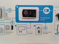 Комплект GSM сигнализации OwlerSecure-601F