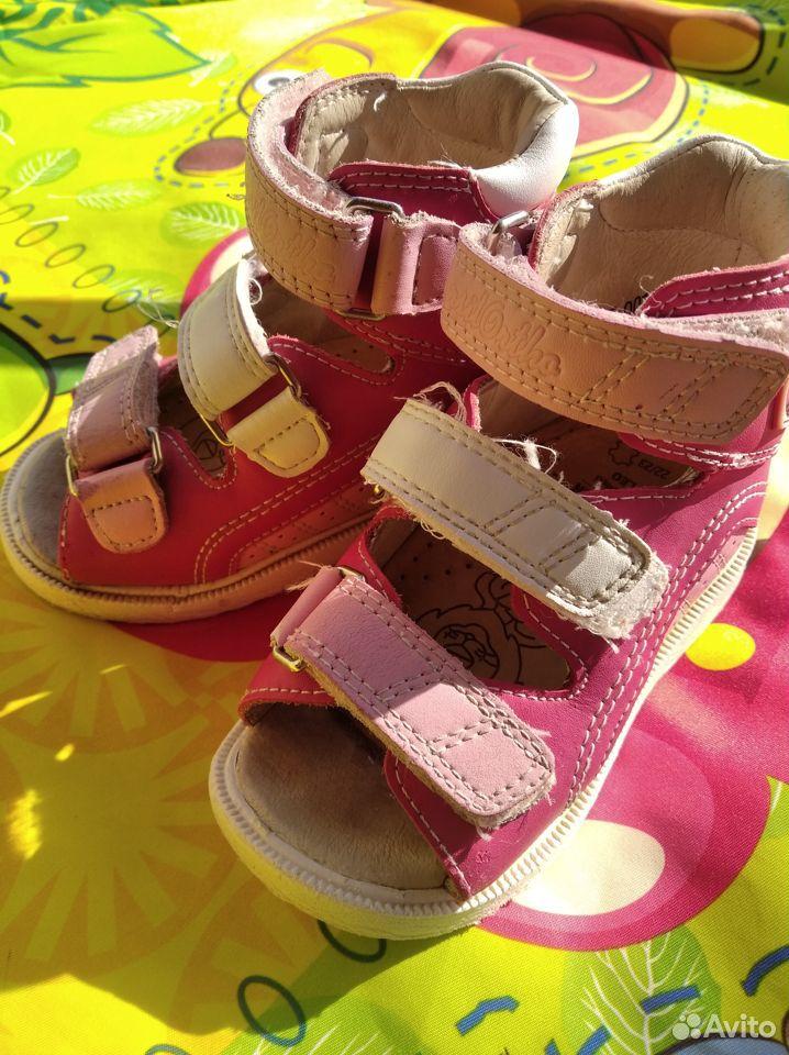 Детская ортопедическая обувь  89663432555 купить 1