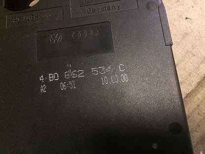 Подстаканник Ауди A6(C5) 4b0862534c