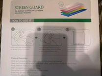 Защитная пленка для планшета Самсунг Таб С3