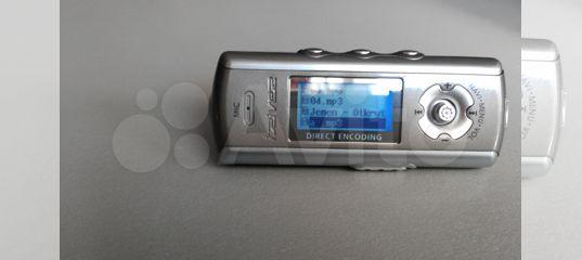 IRIVER IFP-795 TREIBER WINDOWS 10