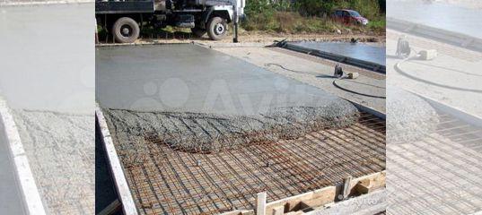 Купить бетон в саратове авито купит лев из бетона