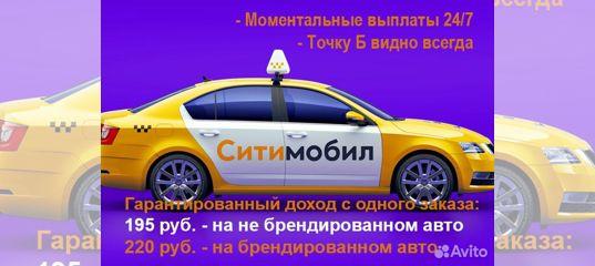 гетт такси заказать онлайн красноярск онлайн займ на карту срочно