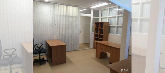 Авито северодвинск аренда офиса коммерческая недвижимость в петродворц