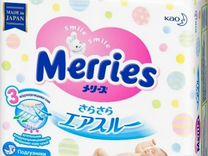 Погузники Merries новая пачка