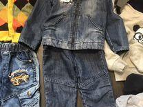 Вещи пакетом на мальчика 2-3 года