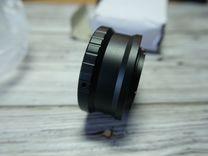 Переходник для объектива M42-FX(Fujifilm)