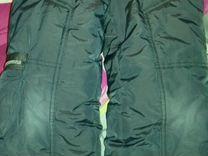 Зимний костюм 98 - 110 см (+ подарок) — Детская одежда и обувь в Екатеринбурге