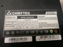 Chieftec 850w