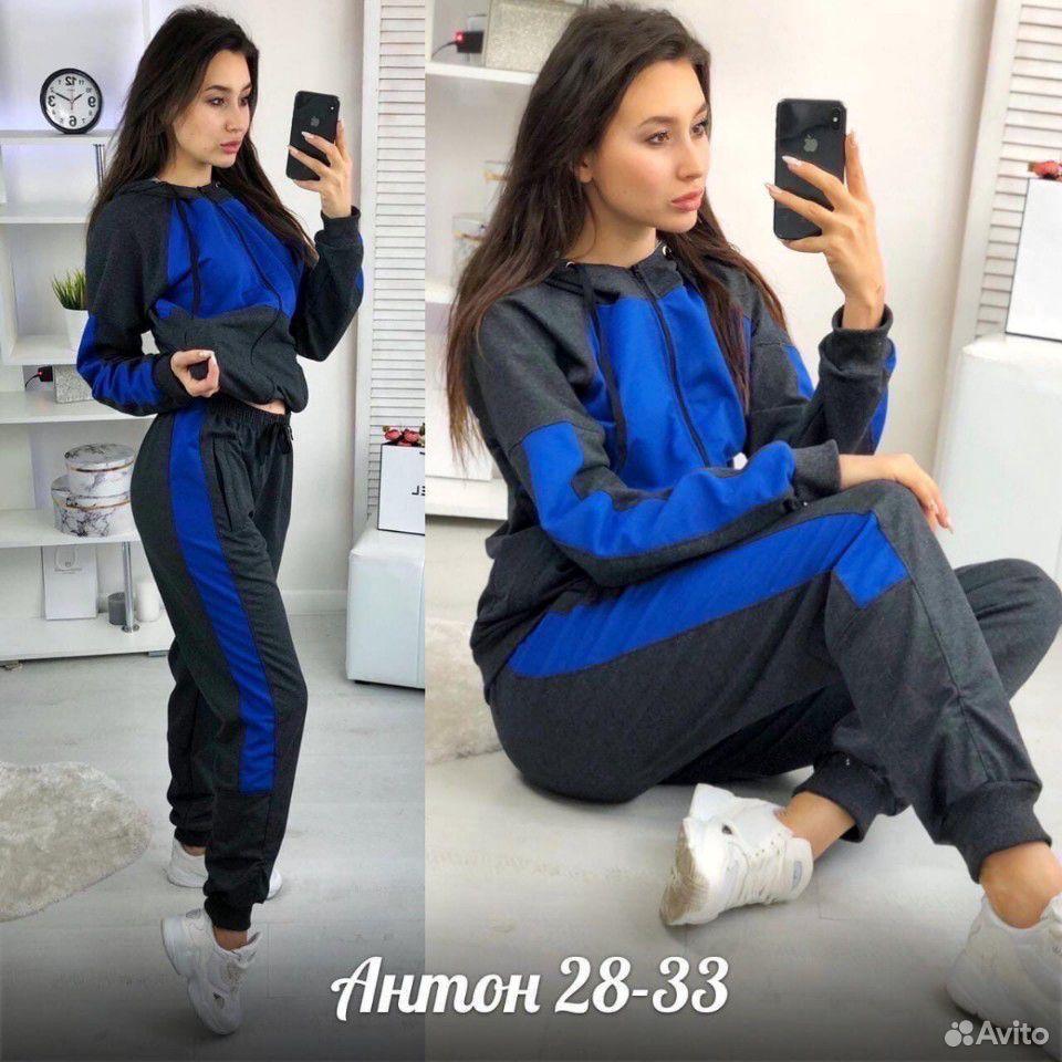 Спортивный костюм  89516049354 купить 1