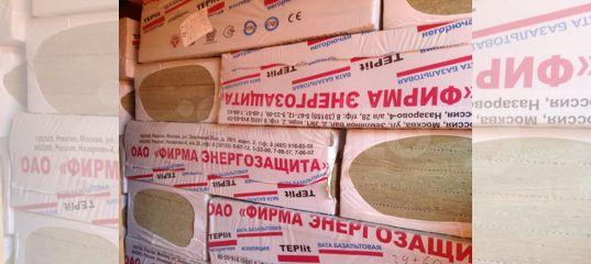Утеплитель базальтовый П-125 Теплит плотность 125 купить в Новосибирской области   Товары для дома и дачи   Авито