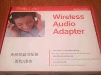 Аудио адаптер