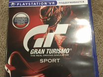 Gran Turismo Sport SP4