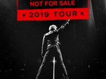 Bon Jovi 31 мая