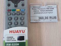 Пульт Panasonic