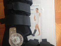 Ортез Тутор на голеностопный сустав HAS-301