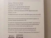 SAMSUNG Galaxy A3 2017 Gold 16 Gb